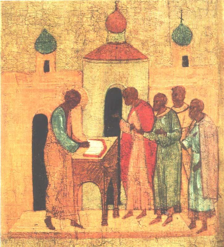 Причащение апостолов (фрагмент)