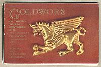 Ювелирные изделия VI - II веков до н.э. Goldwork from VI to II centuries up to AD