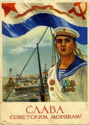 Картинки о моряках к 23 февраля