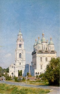 Открытка «Кремль. Успенский собор» Postal card «Kremlin, Dormition cathedral»