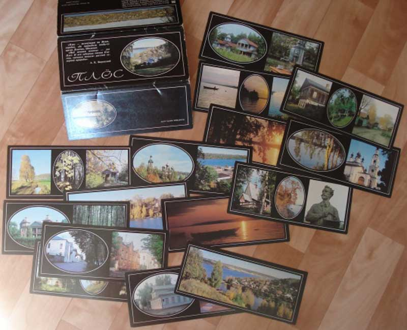 Куплю наборы открыток ссср