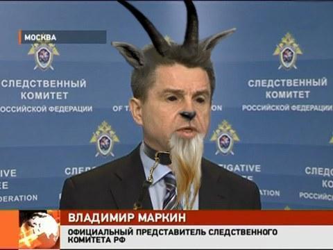 Страна сказочных дебилов!: ОПГ