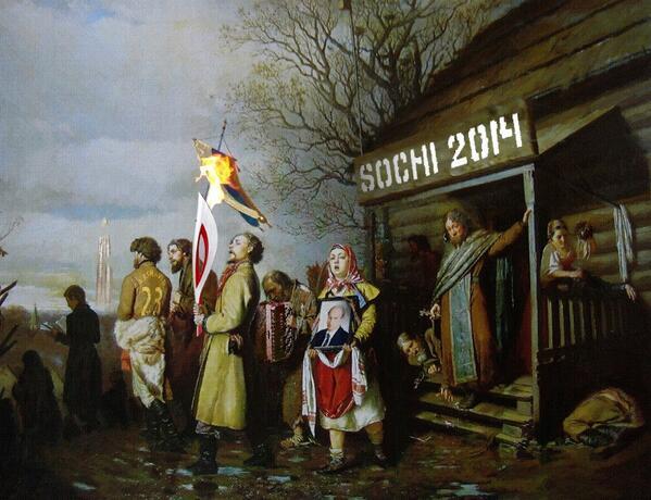 Несение олимпийского огня The carry of the Olympic fire