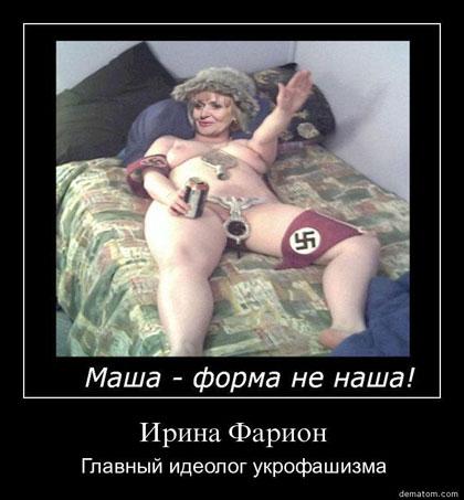 signi-na-golih-grudyah-devushek