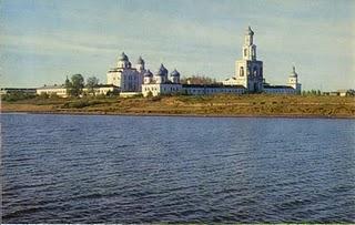 Открытка «Юрьев монастырь» Postal card «Monastery of St George»