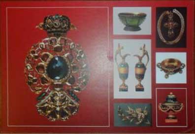 Рекламная открытка «Ювелирные изделия» Postal card «Jewelry»