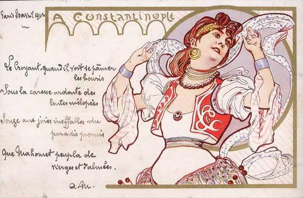 Открытка «В Константинополь» Postal card «To Constantinople»