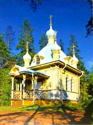 Открытка «Валаам. Вознесенская часовня на горе Елеон» Postal card «Valaam. The Ascension chapel on mount Eleon»