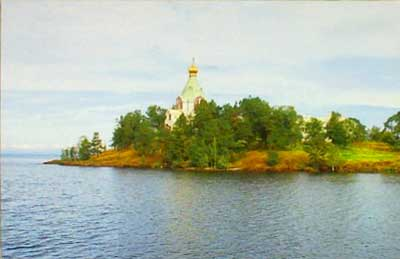 Открытка «Валаам. Красный остров. Никольский скит» Postal card «Valaam. The Red island. The hermitage of St Nicholas»
