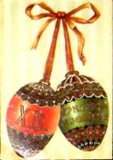 Открытка «Христос Воскресе!» Postal card «Christ resurrected!»
