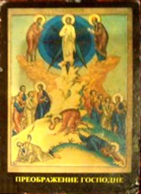 Календарик «Преображение» Pocket-size calendar «Transfiguration»