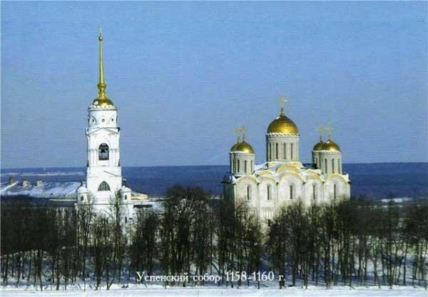 Успенский собор Dormition cathedral